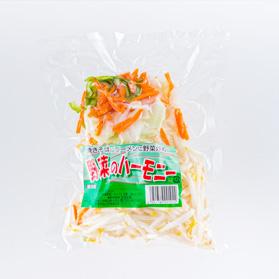 野菜炒めセット(野菜のハーモニー)